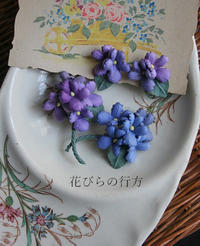 スミレの小さいの - 布の花~花びらの行方 Ⅱ