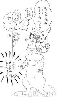 日高さんからもらた(*´▽`*) - 山田南平Blog