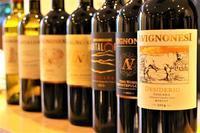 【明日開催】アヴィニョネージ社試飲会@ルカワイン - 月夜にワイン