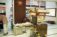 フリマの手作りお菓子屋とシェフが変わったレストラン - 照片画廊