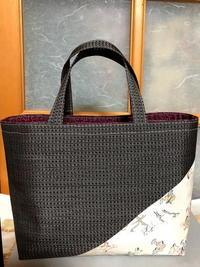 大島のバッグを(^o^) - 自然の中でⅡ