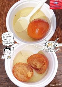 【インドの揚げ菓子】ナンディニ「グラブジャムン」【世界一甘いお菓子】 - 溝呂木一美の仕事と趣味とドーナツ