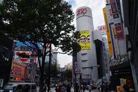 10月19日㈮の109前交差点 - でじたる渋谷NEWS