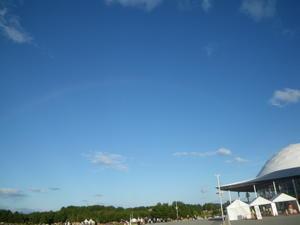 第28回全国産業教育フェア山口大会、維新百年記念公園スポーツ文化センター -