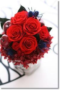 開店祝いアレンジ* - Flower letters
