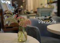 軽井沢ベランダさんのラザニアがさらに美味しい季節になりました! - きれいの瞬間~写真で伝えるstory~