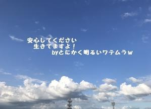 復活祭♪ - 新生・gogoワテは行く!