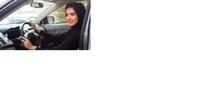サウジで女性の運転が「解禁」③ - 娘といっしょ
