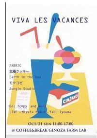 VIVA LES VACANCES - fc∞pscope