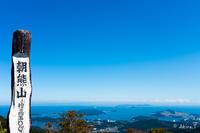 山頂広場... - ◆Akira's Candid Photography