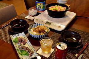 鯵のお刺身と中華鍋 - 四代目。つづくもんです・・・+R
