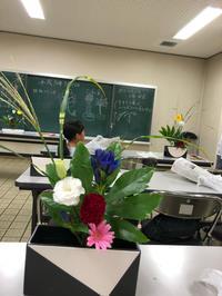明日は、いけばな親子教室です。 - 枚方市・八幡市 子どもの教室・すべての子どもたちの可能性を親子で感じる能力開発教室Wake(ウェイク)