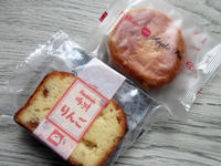 銀座NAGANOで見つけたりんごのお菓子 - 池袋うまうま日記。
