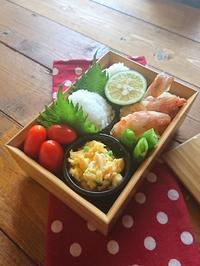 10.20 海老天とおにぎり弁当 #OnigiriAction - YUKA'sレシピ♪