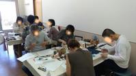 仕覆教室2日目 - よしのクラフトルーム