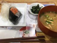 20日 おむすびと豚汁@膳七 - 香港と黒猫とイズタマアル2