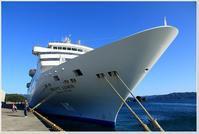 豪華客船のお見送り - ハチミツの海を渡る風の音
