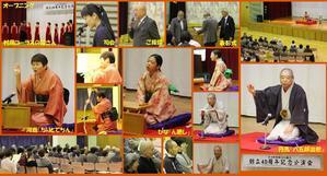 香美町「村岡文化協会創立40周年記念公演会」 - ちかごろの丹馬