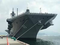 護衛艦「いずも」一般公開 - サンフィッシュ飛行隊