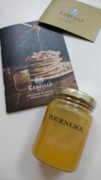 フランス産ひまわりのはちみつ@ラベイユ - お弁当と春の空