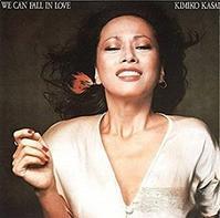 笠井紀美子 「We Can Fall in Love」 (1976) - 音楽の杜