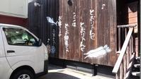 10月の秋晴れ現場 - オイラの日記 / 富山の掃除屋さんブログ