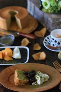 抹茶シフォンケーキの朝ごはん - ゆきなそう  猫とガーデニングの日記