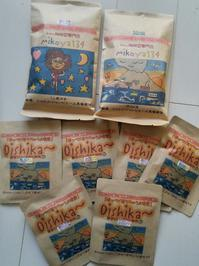 鹿児島のこだわりコーヒー - 料理研究家ブログ行長万里  日本全国 美味しい話