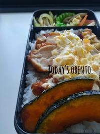 息子弁当74 - 料理研究家ブログ行長万里  日本全国 美味しい話