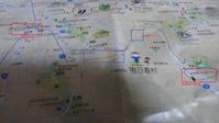 飛鳥川の飛び石 - ロブ的つれづれ日記 ~矢野サトシ Official Blog~