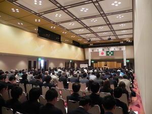 安全衛生大会開催 - パルコホーム スタッフブログ