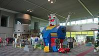 栃木県壬生町を行く2おもちゃのまちバンダイミュージアム3@栃木県 - 963-7837