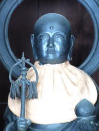 京都の地蔵菩薩⑻シルバーは難しい - 鯵庵の京都事情