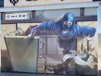 泳いだ後はかど萬(滋賀県)でお肉なのです - SCARFの今日のBLOG