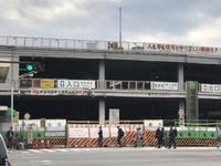築地と東京駅駅弁 - 隊長ブログ