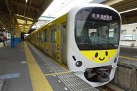 西武線とぐでたまのコラボ、ラッピング電車 - さんじゃらっと☆blog2