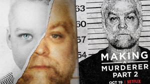 待ちに待ったMaking A Murderer(殺人者への道) Part 2がようやく公開! - Carpe Diem