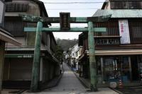 御朱印@江の島神社 - Buono Buono!