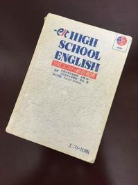 文法は、書いて言って覚える。 - 英語学習は楽しみながら。