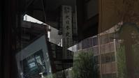 古本屋 - belakangan ini