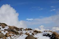 初冠雪 - Aruku