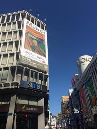 サンイデー渋谷 刺し子のニードルケース ワークショップ - あさぎや通信
