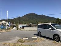 筑波山へ(往復自走バージョン) - pottering