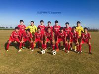 【TOP クラブリーグ会長杯】2回戦vs 宮工October 21, 2018 - DUOPARK FC Supporters