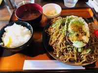 シリーズ:堀内のお昼ご飯その1 - りのべスタジオYAMAGATAYA
