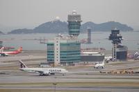 香港国際空港観景山から撮ったR/W07R離陸機⑩ - 飛行機&鉄道写真館
