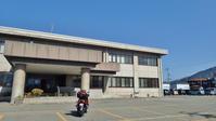 八海山を旅してみました! - 浦佐地域づくり協議会のブログ