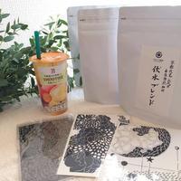 今週のサロン【10/22~28】 - aloha healing Makanoe