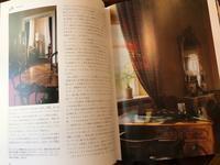フランツ・リスト生誕207年の誕生日 - klavierの音楽探究