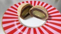 秋の和菓子 Seasonal japanese sweets - latina diary blog